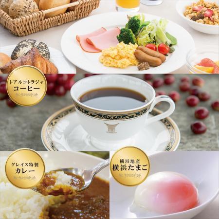 2019年7月朝食メニューリニューアル♪