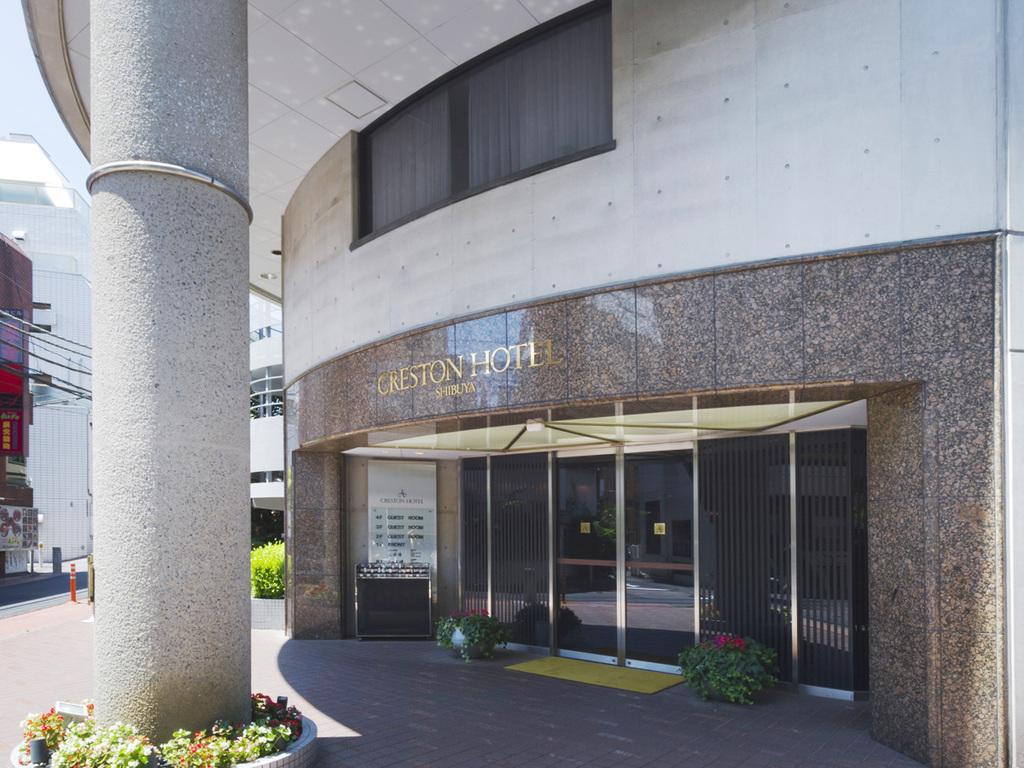 渋谷クレストンホテルへようこそ