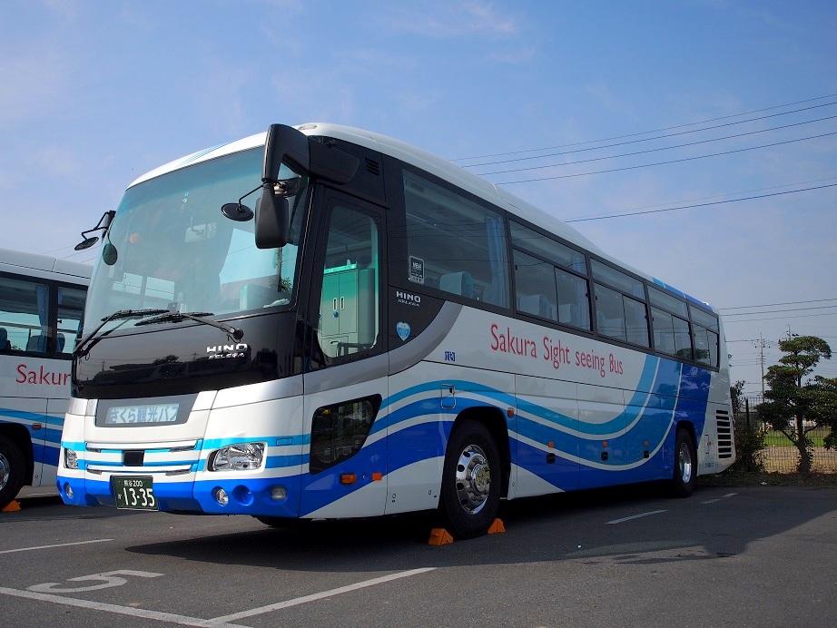【ホテル直行バス】新宿〜草津温泉ホテルヴィレッジの往復直行バス