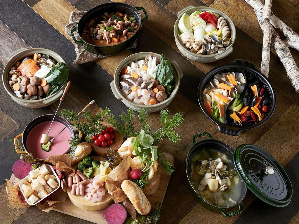 「冬のホットポットフェア」多彩な鍋料理がカラダを温めてくれます。(イメージ)