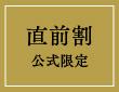 icon19_koushiki.jpg