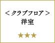 icon07_A1dai.jpg