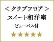 icon01_FGdai.jpg