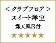 icon03_C2dai.jpg