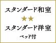 icon06_A0dai.jpg