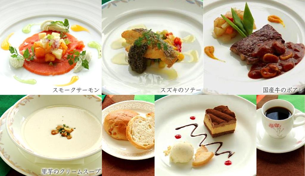 肉料理か魚料理をお選び下さい 写真はイメージです。