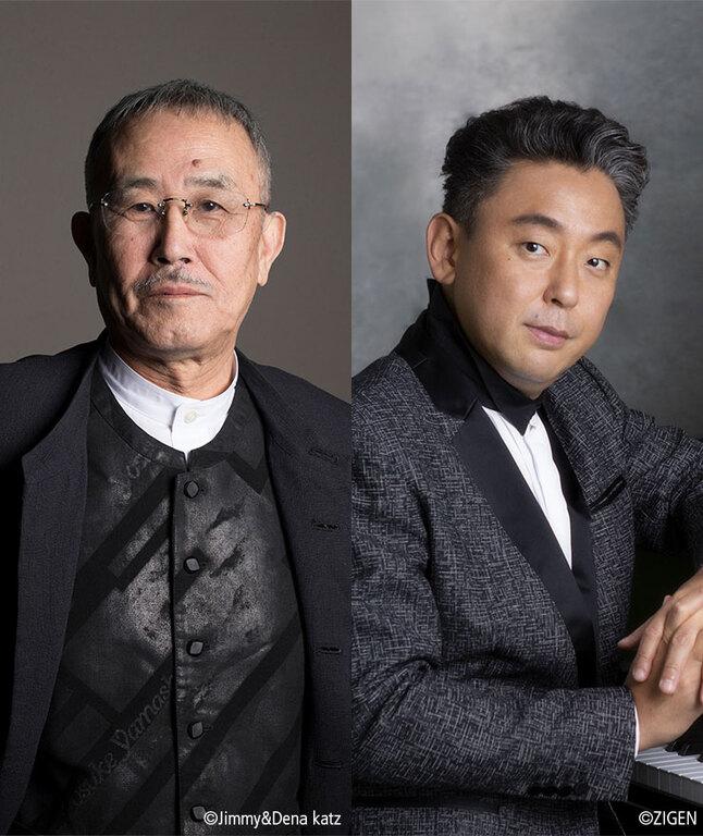山下洋輔with横山幸雄