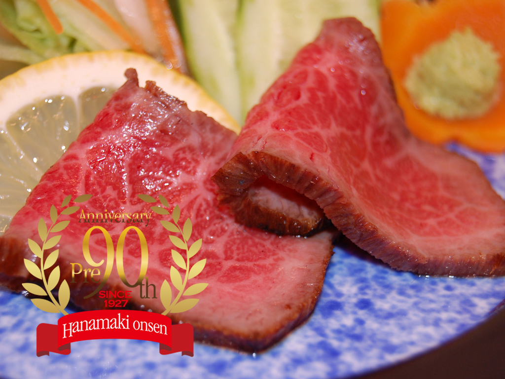 <Pre90th特別企画>プラン特典「前沢牛タタキ」 ※イメージ