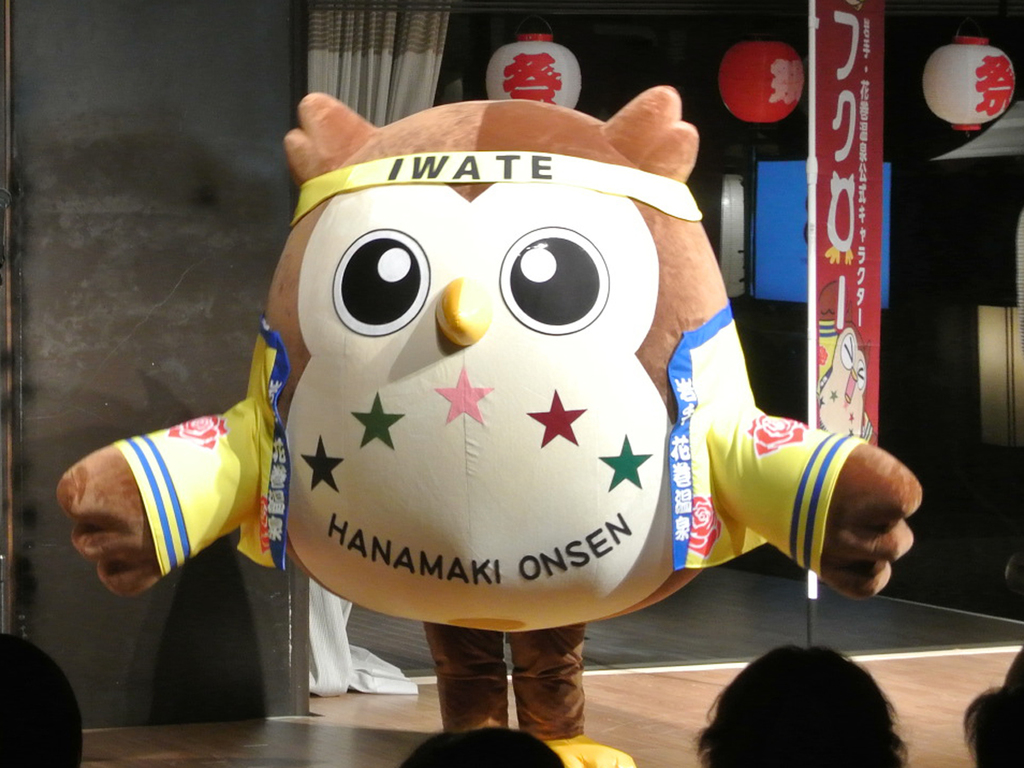 花巻温泉公式キャラクター「フクロー」