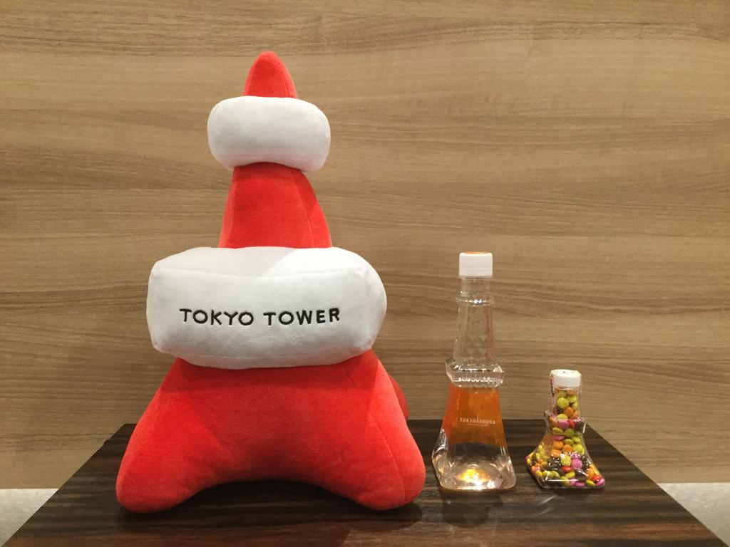 東京タワーメインデッキチケット&お土産付きプランのプレゼント