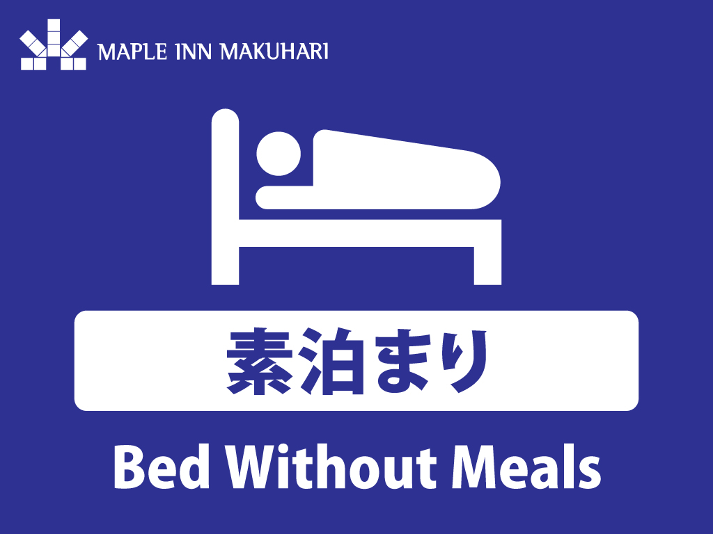 Bed Without Mueals