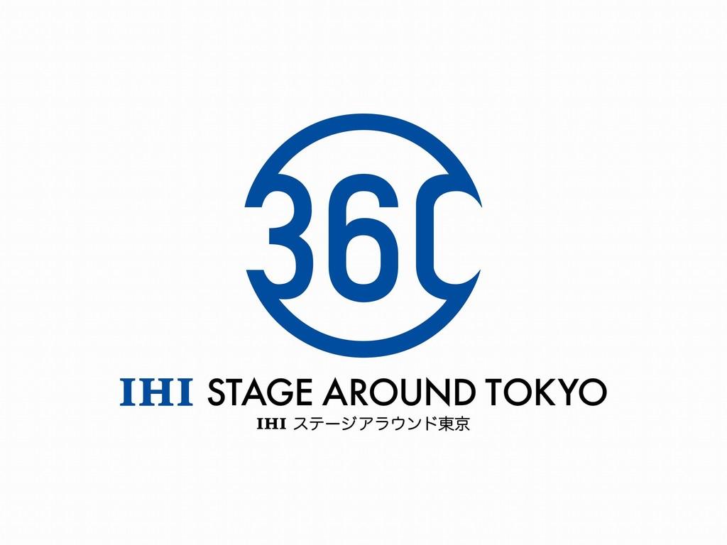 IHIステージアラウンド東京へ便利