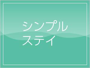 2018年6月30日リニューアルオープン!