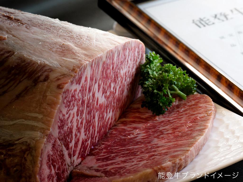 絶品のブランド牛肉・能登牛。とろけるような柔らかさと甘味をお愉しみください♪