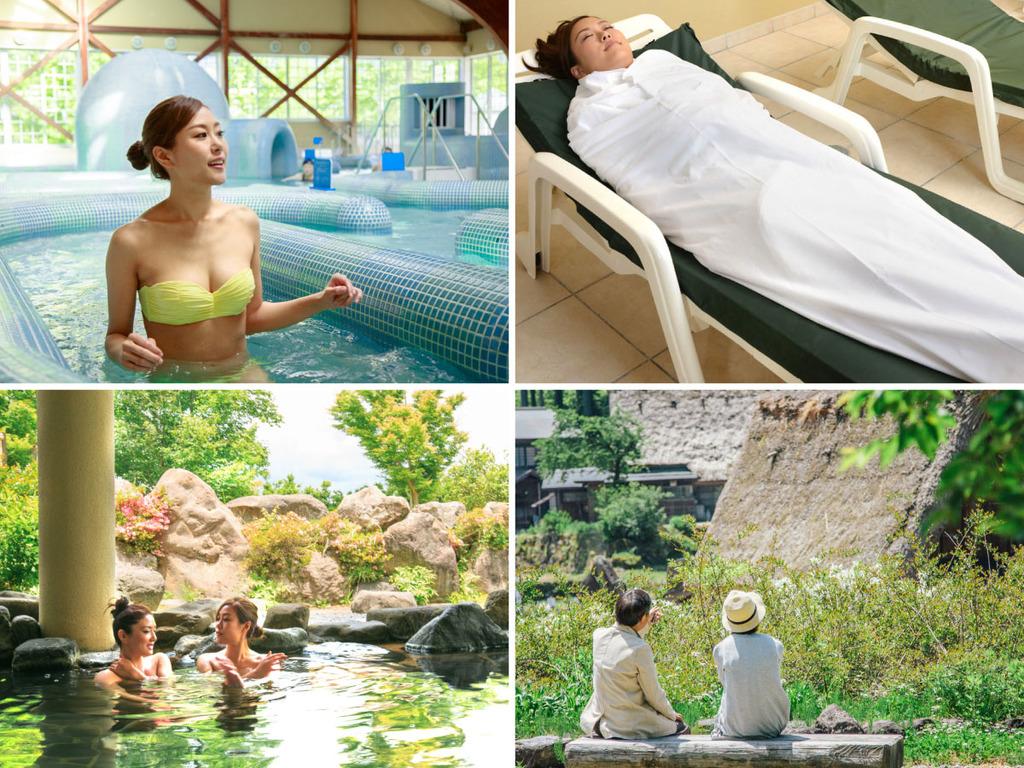 じっくり6泊7日/温泉ジェットマッサージプールでの運動と休息の組合せで心身を健康に。フリータイムには五箇山観光などをお楽