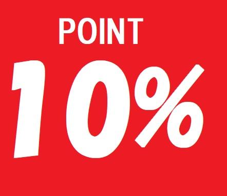 いまだけ10%!