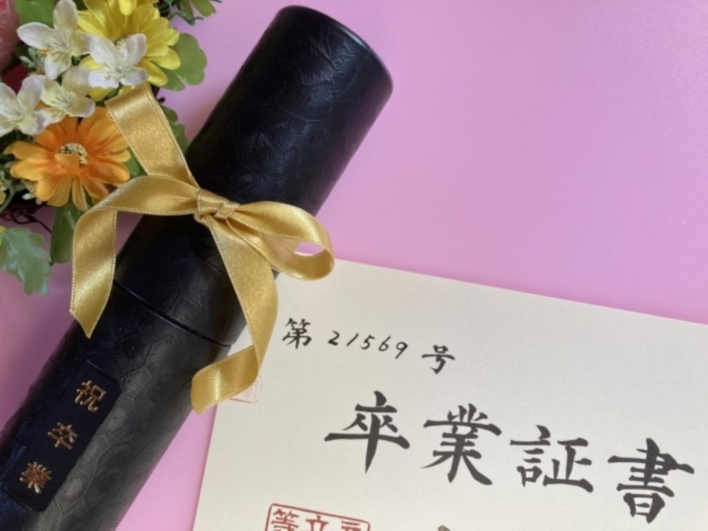 ご卒業おめでとうございます☆<卒業生ご優待プラン>