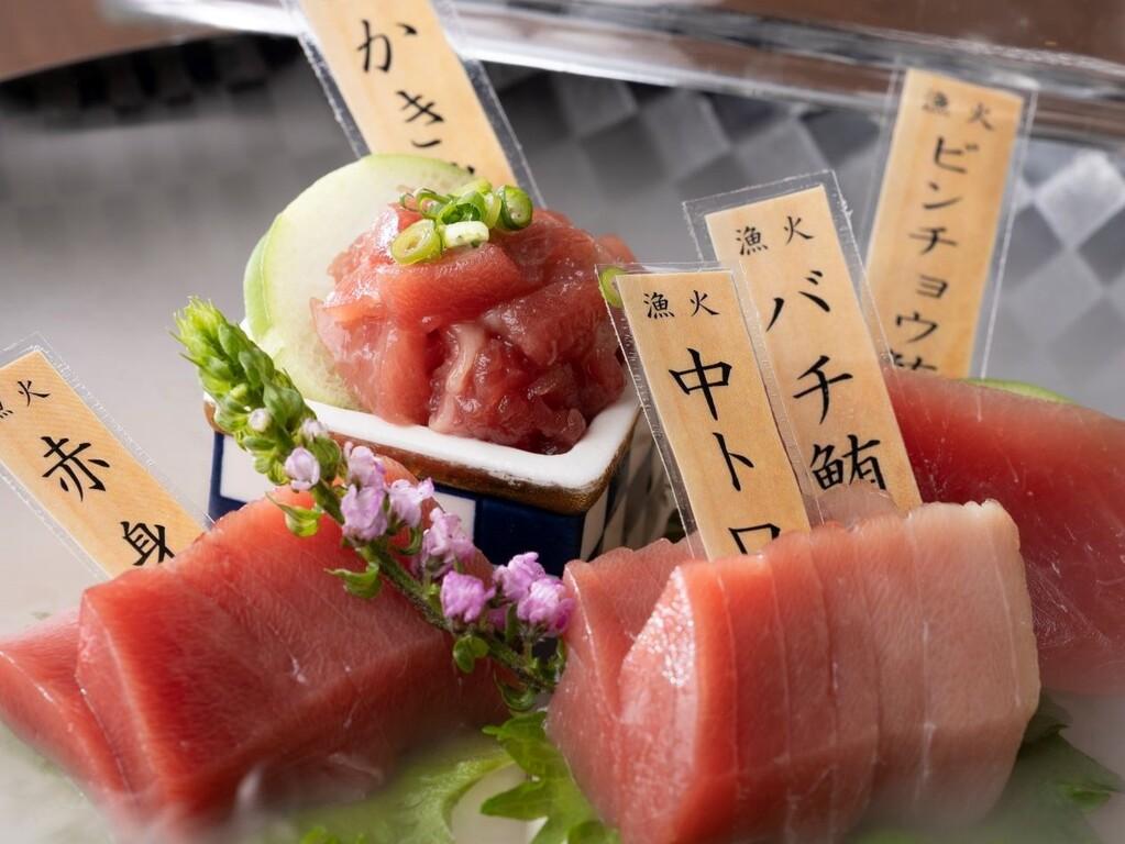 漁火【秋ディナー】