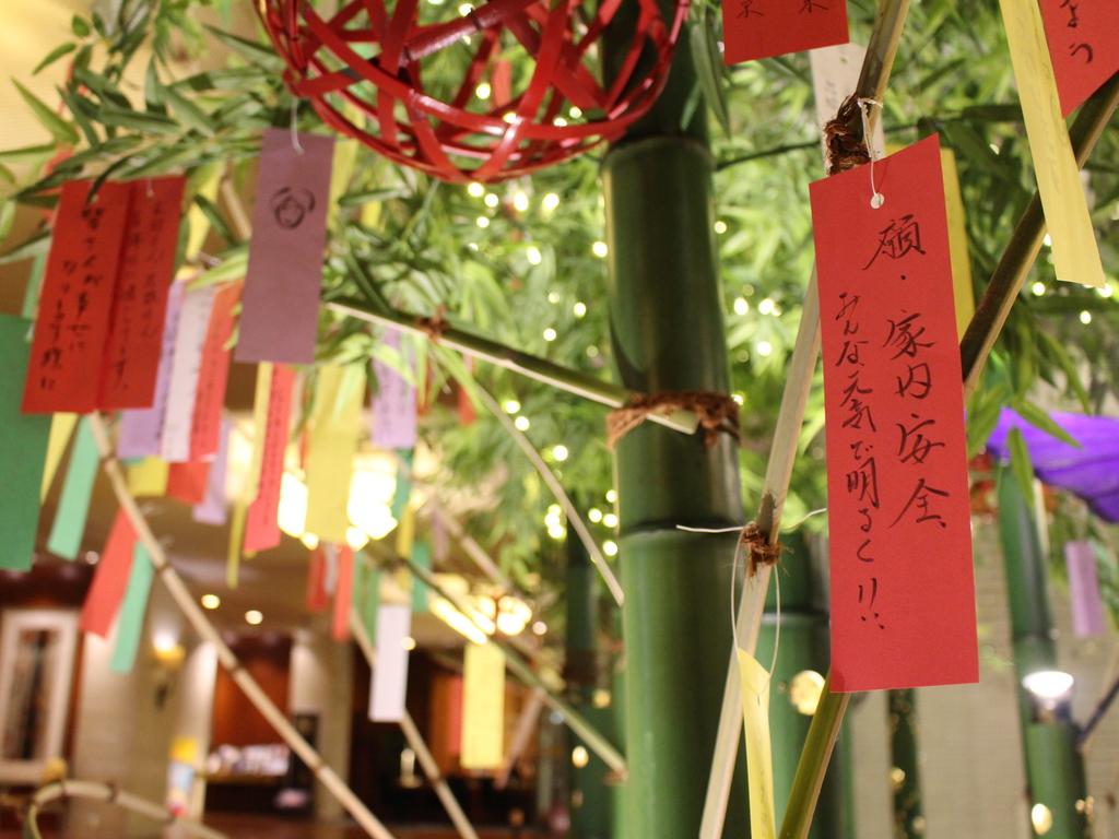 【季節のロビー装飾でお出迎え】(6〜7月)七夕