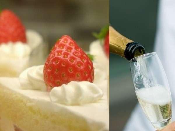 ケーキ&ハーフスパークリングワイン・2人だけのクリスマス(写真はイメージです)