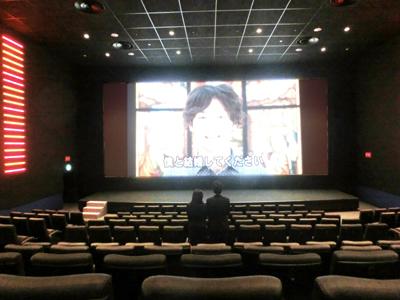 映画館でプロポーズ