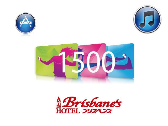 iTunes1500