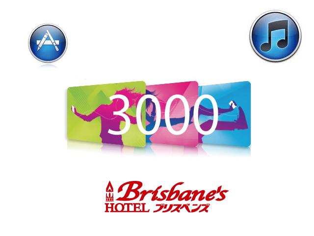 iTunes3000