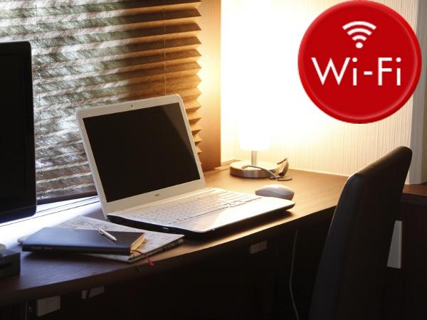 全客室 Wi-Fi(無線LAN)対応!!