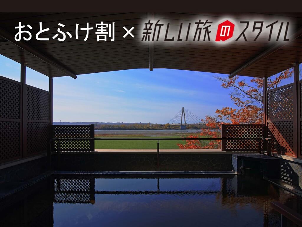 最大12000円引き!大浴場2階展望露天風呂からの景観