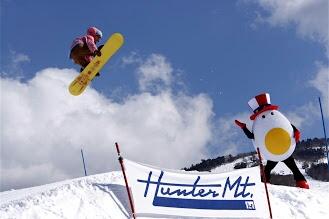 首都圏最大級のスキー場、ハンターマウンテン塩原。
