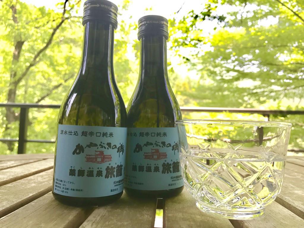 旅籠ラベル純米酒