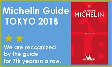 Michelin Guide to Tokyo 2018