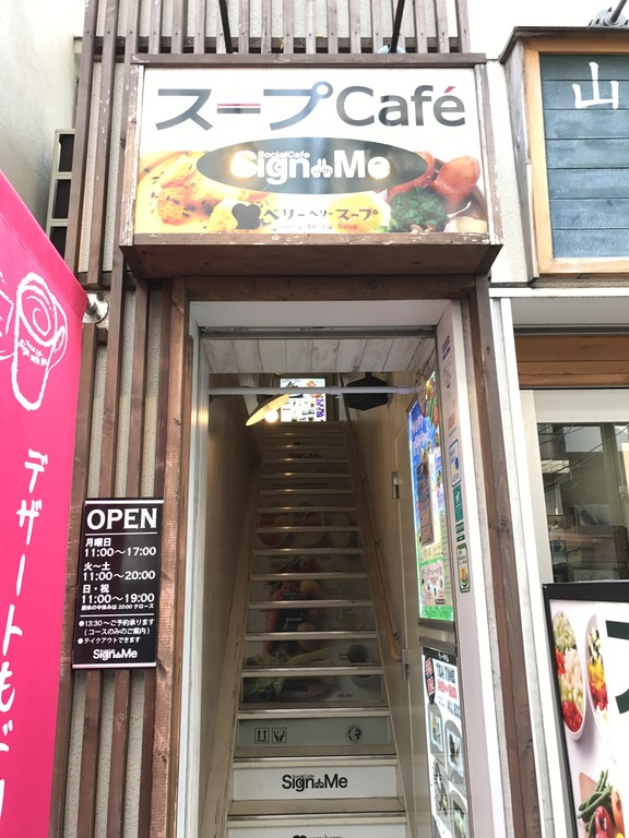 iwamacafe
