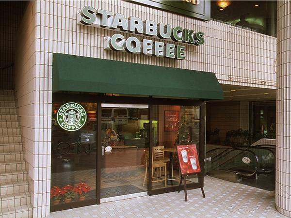 ホテル1階にはカフェ「スターバックスコーヒー」もございます♪
