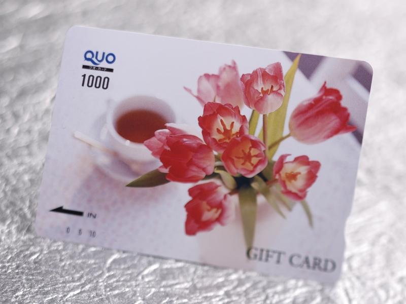 全国のコンビニでも使えるQUOカード1,000円♪