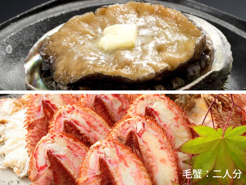 高級食材として人気の「毛蟹」「あわび」で金沢の旅を食で贅沢に