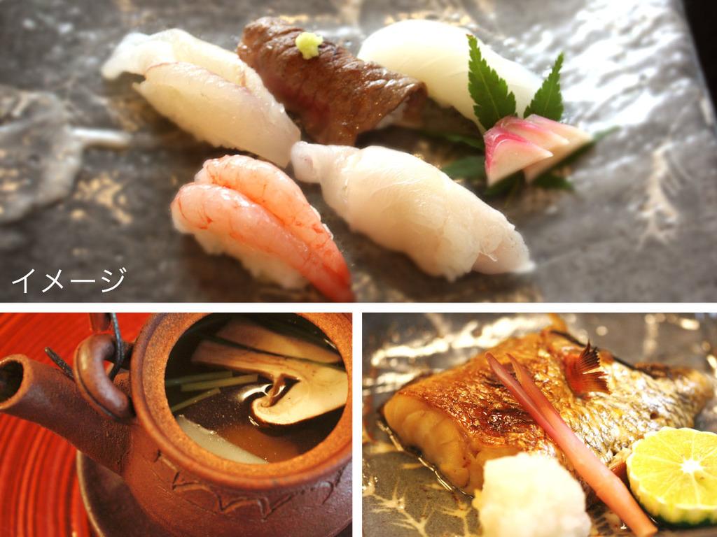 《旬魚と炙りで愉しむ寿司》《土瓶蒸し》《のどぐろ塩焼き》と、秋のおいしいもの満載です!