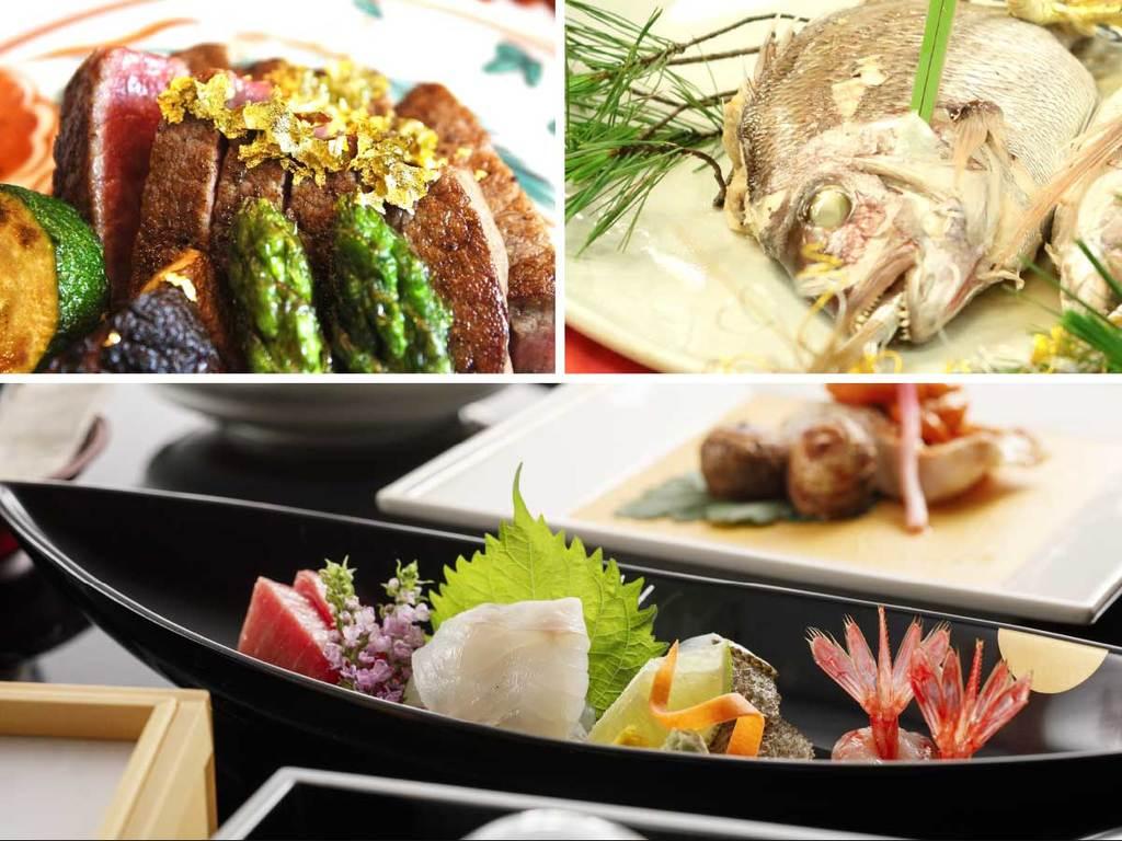 お祝い料理/金箔付ステーキまたは金沢の祝い料理鯛唐蒸しをお選びいただけます