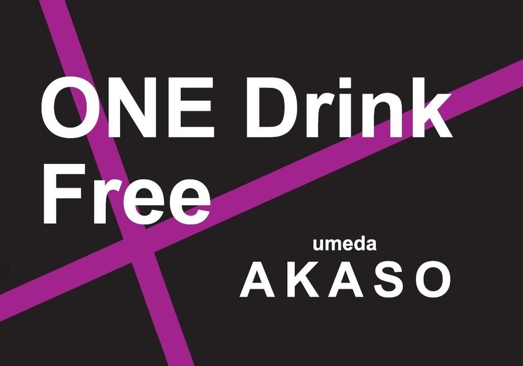 umeda AKASO【1ドリンク無料券】付き^^b