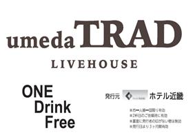 umeda TRAD【1ドリンク無料券】付き^^b