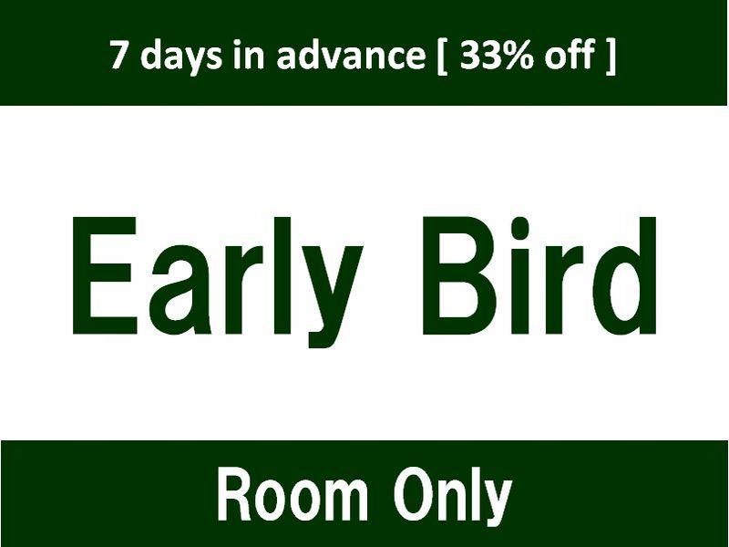 [33% OFF] Early Bird 7