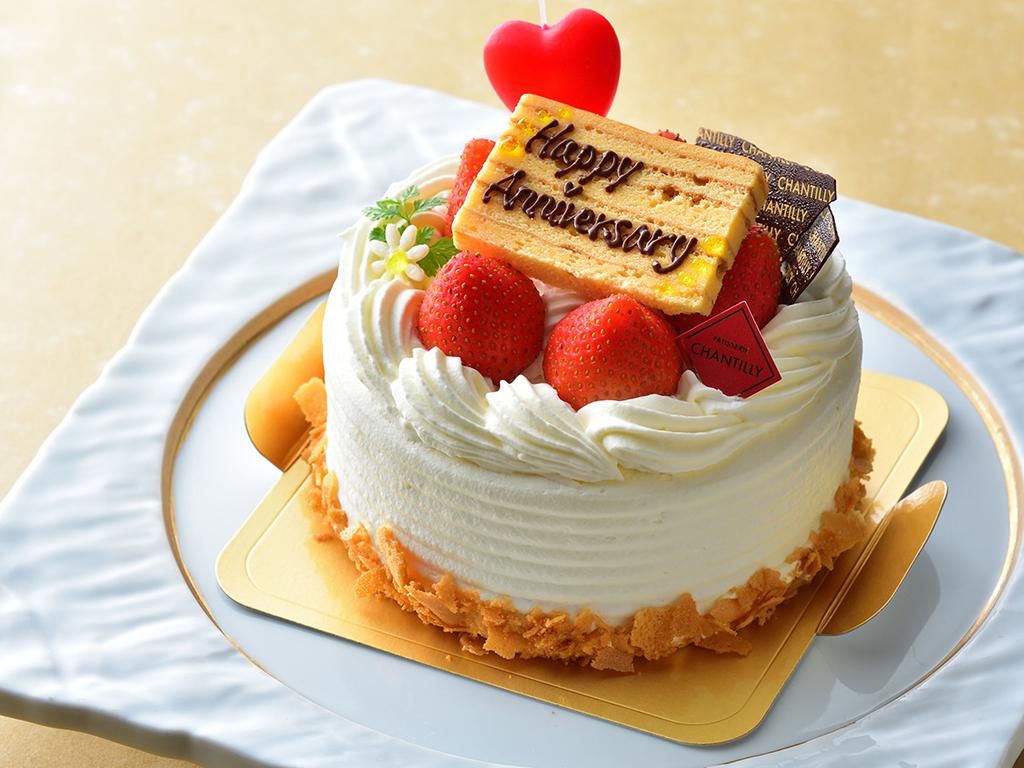 ホールケーキをご用意いたします(イメージ)