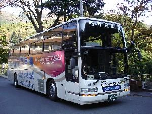 直行バス付き女子旅プラン