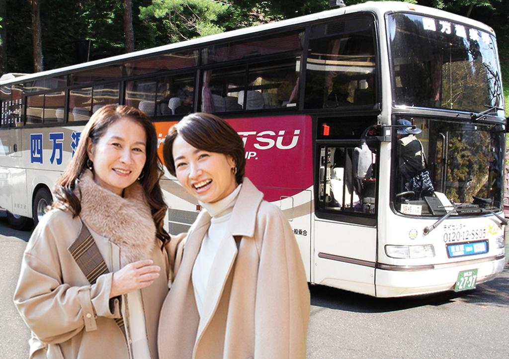 関越交通直行バス