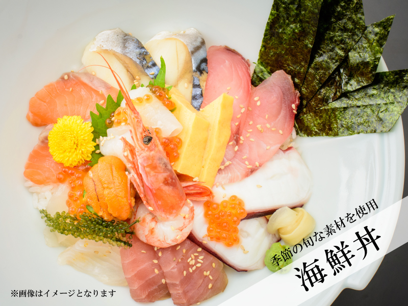 和食「珠那」海鮮丼!