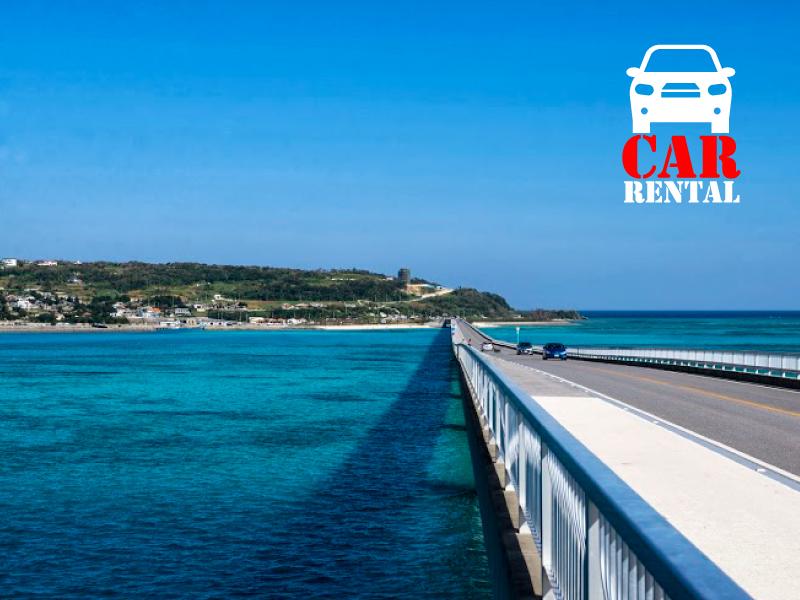 沖縄観光の必需品!レンタカー付プラン