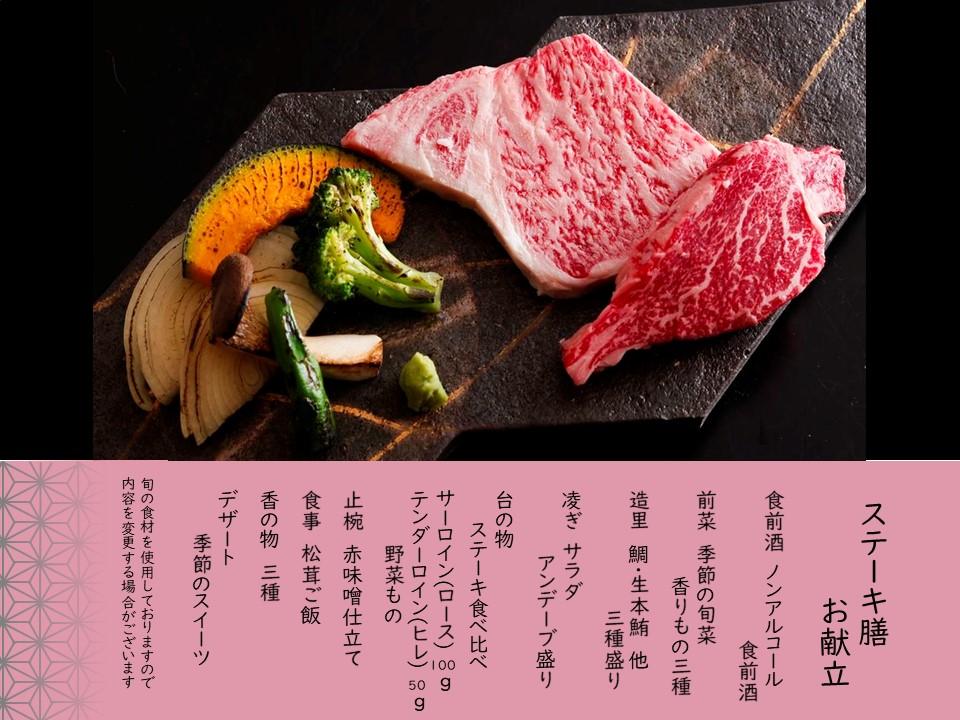 お肉好きには堪らない♪赤身と霜降りの絶妙なバランスをお楽しみ下さい。