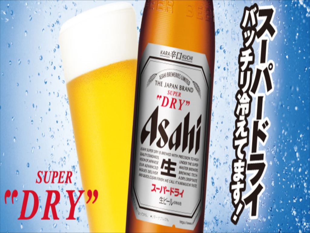 90分飲み放題☆瓶ビール・熱燗・焼酎・ソフトドリンク・ノンアルコールビール