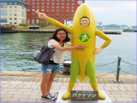 門司港、関門海峡ぐるっと一回り!