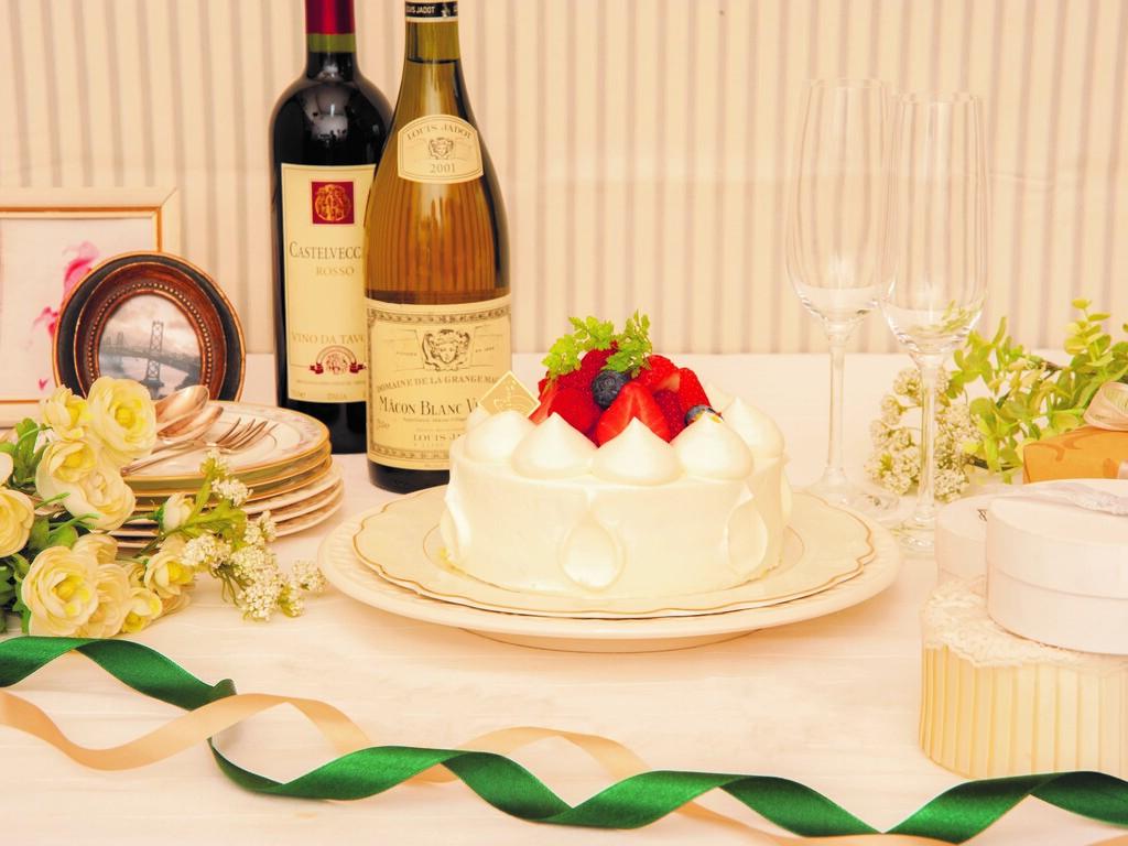 ベーカリー&カフェ特製アニバーサリーケーキ(4号)<ケーキ>